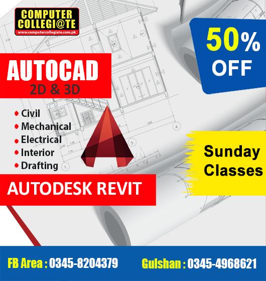 AutoCAD_2D&3D