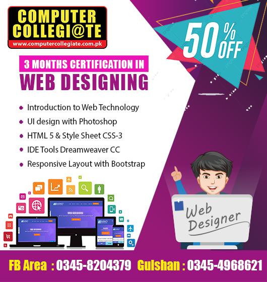 WEB-designing-Computer-Collegiate