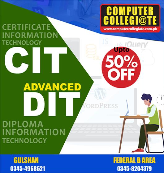 computer collegiate CIT ADIT